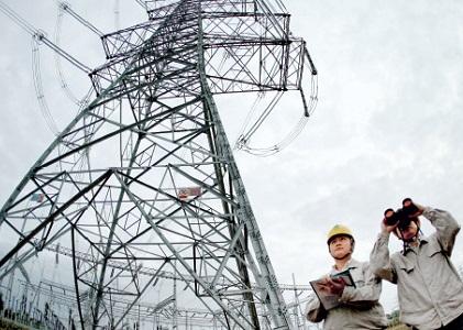 增量配电业务配电区域划分实施办法(试行)正式发布