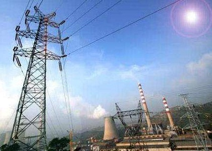 国家电网要求下属集体企业退出售电业务