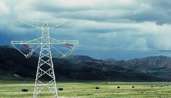 新疆电力市场售电公司履约保函实施细则(试行)实行出台