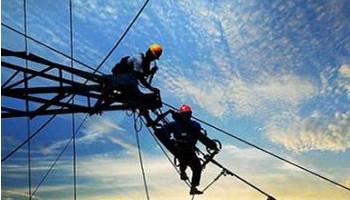 浙江省售电公司公示异议核查工作启动