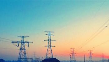 如何选择一家合适的售电公司?