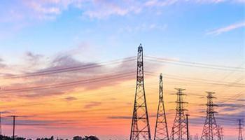 2020年《加强和规范电网规划投资管理工作的通知》正在向社会公开征求意见