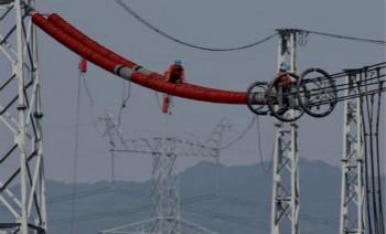 电力用户通过华能能售购电得到的优惠差价由谁来给?