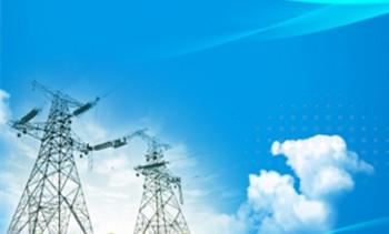 华能电力销售差价和其他售电公司相比有什么优势?